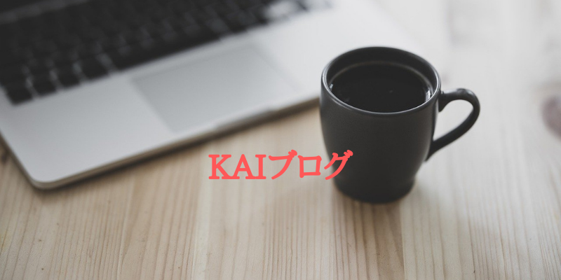 介ブログ-2