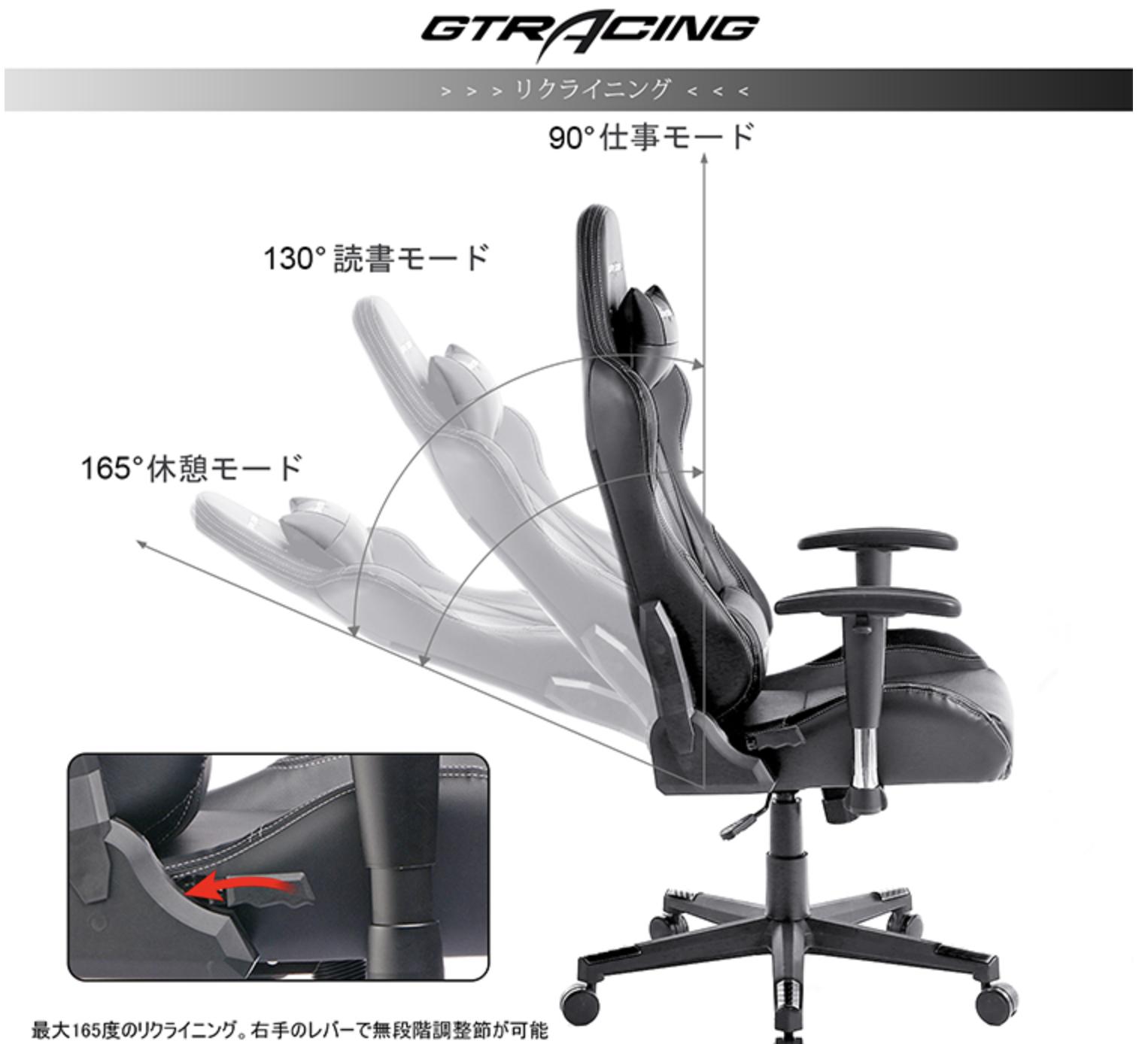 Gtracing ゲーミングチェア オットマン オフィスチェア デスクチェア マッサージ 収納式フットレスト 高さ調整 リクライニング ロッキング 調節可能ランバーサポート GT901BLACK