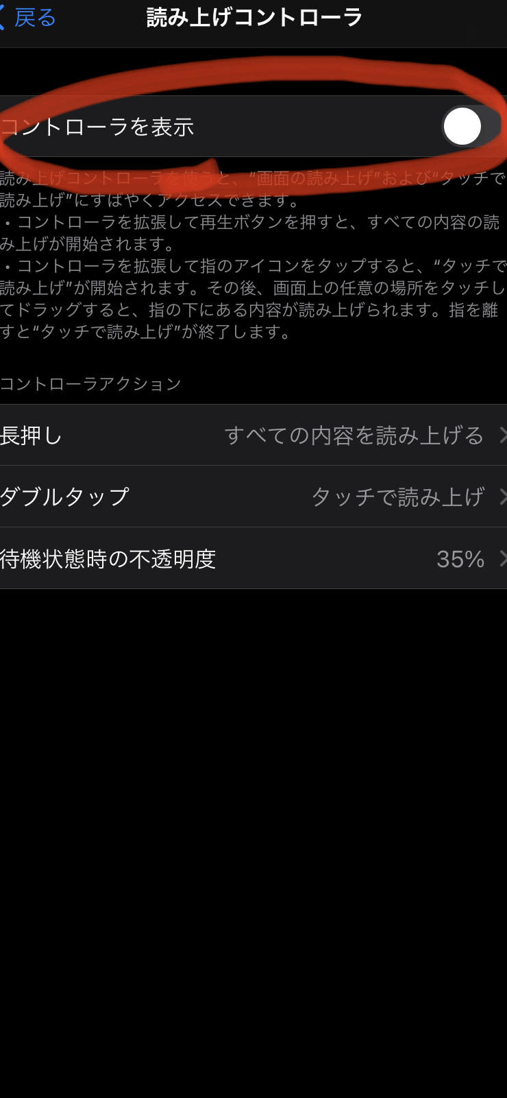 iPhone 設定 Kindle