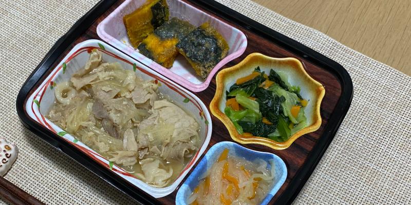 豚の生姜焼きセット